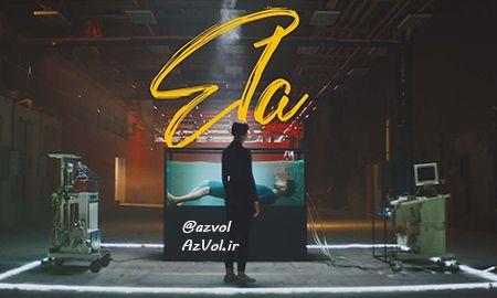 دانلود آهنگ ترکی جدید Reynmen به نام Ela